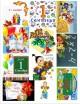 Водорастворимая бумага с печатью 1 сентября 1шт - Все для мыла ручной работы - интернет-магазин Blesk-ekb.ru, Екатеринбург
