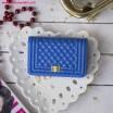 Пластиковая форма Клатч 1 шт - Все для мыла ручной работы - интернет-магазин Blesk-ekb.ru, Екатеринбург