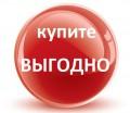 Парафин 3 кг - Все для мыла ручной работы - интернет-магазин Blesk-ekb.ru, Екатеринбург