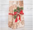 Пакет бумажный Стильный Подарок  19,5*10*7 1 шт - Все для мыла ручной работы - интернет-магазин Blesk-ekb.ru, Екатеринбург