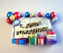 Силиконовые формы Открытки,Рамки 2D и 3D - Все для мыла ручной работы - интернет-магазин Blesk-ekb.ru, Екатеринбург