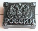 Силиконовая форма Россия 2D, 1 шт - Все для мыла ручной работы - интернет-магазин Blesk-ekb.ru, Екатеринбург