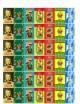 Водорастворимая бумага с печатью Конфетки ретро 1 шт - Все для мыла ручной работы - интернет-магазин Blesk-ekb.ru, Екатеринбург