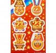 Наклейки Ордена, 6 шт - Все для мыла ручной работы - интернет-магазин Blesk-ekb.ru, Екатеринбург