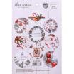 Наклейки на подарки 1, 9 шт на листе - Все для мыла ручной работы - интернет-магазин Blesk-ekb.ru, Екатеринбург