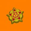 Форма пластиковая Звезда 23 1 шт - Все для мыла ручной работы - интернет-магазин Blesk-ekb.ru, Екатеринбург