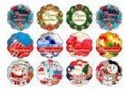 Наклейки ажурный круг НГ с вырубкой, 12 шт - Все для мыла ручной работы - интернет-магазин Blesk-ekb.ru, Екатеринбург