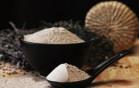 Рассул (Гассул) марокканская глина 50 гр  - Все для мыла ручной работы - интернет-магазин Blesk-ekb.ru, Екатеринбург