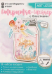 Открытки - Все для мыла ручной работы - интернет-магазин Blesk-ekb.ru, Екатеринбург