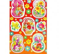 Наклейки Восьмерки, 7 шт - Все для мыла ручной работы - интернет-магазин Blesk-ekb.ru, Екатеринбург
