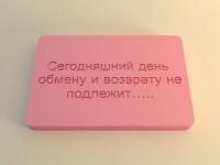 Силиконовый штамп № 17 6*4 1 шт - Все для мыла ручной работы - интернет-магазин Blesk-ekb.ru, Екатеринбург