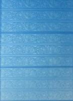 Силиконовый текстурный лист №9 1 шт - Все для мыла ручной работы - интернет-магазин Blesk-ekb.ru, Екатеринбург