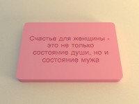 Силиконовый штамп № 26 6*4 1 шт - Все для мыла ручной работы - интернет-магазин Blesk-ekb.ru, Екатеринбург