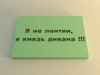 Силиконовый штамп № 27 6*4 1 шт - Все для мыла ручной работы - интернет-магазин Blesk-ekb.ru, Екатеринбург