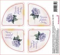 Наклейка уголок Гортензия, 4 шт - Все для мыла ручной работы - интернет-магазин Blesk-ekb.ru, Екатеринбург