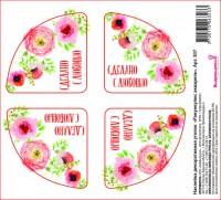 Наклейка уголок Ранункулюс акварель, 4 шт - Все для мыла ручной работы - интернет-магазин Blesk-ekb.ru, Екатеринбург