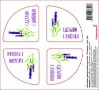 Наклейка уголок Лаванда, 4 шт - Все для мыла ручной работы - интернет-магазин Blesk-ekb.ru, Екатеринбург