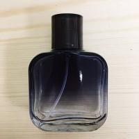 Флакон стекла спрей 50 мл черный, 1 шт - Все для мыла ручной работы - интернет-магазин Blesk-ekb.ru, Екатеринбург