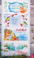 Наклейки стикеры Зимние иллюстрации 6,5*3,7 4 шт - Все для мыла ручной работы - интернет-магазин Blesk-ekb.ru, Екатеринбург