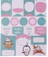 Наклейки стикеры Зимнее настроение 13 шт (11*13см) - Все для мыла ручной работы - интернет-магазин Blesk-ekb.ru, Екатеринбург