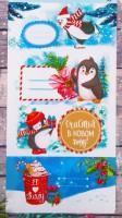 Наклейки стикеры Пингвинчики 6,5*3,7 4 шт - Все для мыла ручной работы - интернет-магазин Blesk-ekb.ru, Екатеринбург