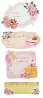 Наклейки стикеры Сладкий праздник 4 шт - Все для мыла ручной работы - интернет-магазин Blesk-ekb.ru, Екатеринбург