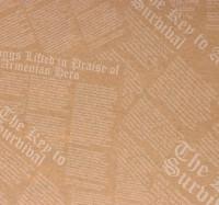 Бумага упаковочная крафт Газета белая 64*100 1 шт - Все для мыла ручной работы - интернет-магазин Blesk-ekb.ru, Екатеринбург