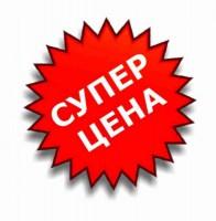 Твердое масло КОКОСОВОЕ 18 кг - Все для мыла ручной работы - интернет-магазин Blesk-ekb.ru, Екатеринбург