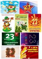 Водорастворимая бумага с печатью 23 февраля 1 шт - Все для мыла ручной работы - интернет-магазин Blesk-ekb.ru, Екатеринбург