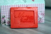 Силиконовый штамп №83 4*6 1 шт - Все для мыла ручной работы - интернет-магазин Blesk-ekb.ru, Екатеринбург