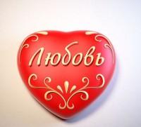 Силиконовая форма Сердце Любовь 2D 1 шт - Все для мыла ручной работы - интернет-магазин Blesk-ekb.ru, Екатеринбург