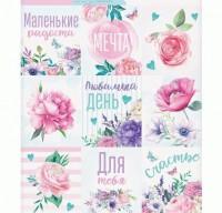 Наклейки Маленькие радости 3.7*4.3, 9 шт - Все для мыла ручной работы - интернет-магазин Blesk-ekb.ru, Екатеринбург