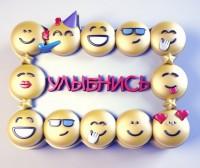 Силиконовая форма Улыбнись 2D - Все для мыла ручной работы - интернет-магазин Blesk-ekb.ru, Екатеринбург