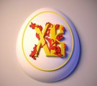 Силиконовая форма Пасхальное яйцо 01 2D - Все для мыла ручной работы - интернет-магазин Blesk-ekb.ru, Екатеринбург
