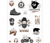 Наклейки Мужские с вырубкой 14*21  - Все для мыла ручной работы - интернет-магазин Blesk-ekb.ru, Екатеринбург