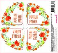 Наклейка уголок Акварель, 4 шт - Все для мыла ручной работы - интернет-магазин Blesk-ekb.ru, Екатеринбург