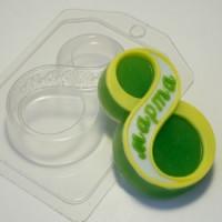 Пластиковая форма 8 марта, 1 шт - Все для мыла ручной работы - интернет-магазин Blesk-ekb.ru, Екатеринбург