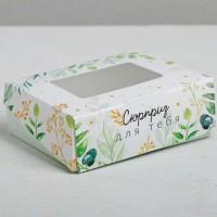 Коробочка с окошком Сюрприз 1 шт  - Все для мыла ручной работы - интернет-магазин Blesk-ekb.ru, Екатеринбург