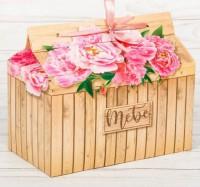 Коробка ДЛЯ ТЕБЯ 10*18*14 1 шт - Все для мыла ручной работы - интернет-магазин Blesk-ekb.ru, Екатеринбург