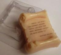 Пластиковая форма Свиток 1 шт - Все для мыла ручной работы - интернет-магазин Blesk-ekb.ru, Екатеринбург