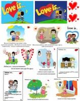 Водорастворимая бумага с печатью Love is 1 шт - Все для мыла ручной работы - интернет-магазин Blesk-ekb.ru, Екатеринбург