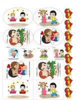 Водорастворимая бумага с печатью LOVE IS... 1 шт - Все для мыла ручной работы - интернет-магазин Blesk-ekb.ru, Екатеринбург