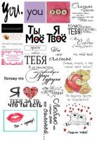 Водорастворимая бумага с печатью Надписи 1шт - Все для мыла ручной работы - интернет-магазин Blesk-ekb.ru, Екатеринбург