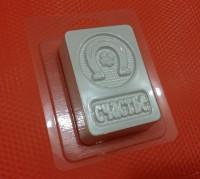 Пластиковая форма Большое счастье 1 шт - Все для мыла ручной работы - интернет-магазин Blesk-ekb.ru, Екатеринбург