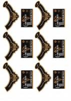 """Наклейки для бутылки """"Советское шампанское"""" (6 комплектов) - Все для мыла ручной работы - интернет-магазин Blesk-ekb.ru, Екатеринбург"""