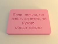 Силиконовый штамп № 13 6*4 1 шт - Все для мыла ручной работы - интернет-магазин Blesk-ekb.ru, Екатеринбург