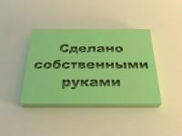 Силиконовый штамп № 28 6*4 1 шт - Все для мыла ручной работы - интернет-магазин Blesk-ekb.ru, Екатеринбург