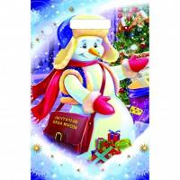 Пакет полиэтиленовый Снеговик почтальон 19*30 1 шт - Все для мыла ручной работы - интернет-магазин Blesk-ekb.ru, Екатеринбург