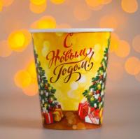 Стакан Елочка 250 мл  - Все для мыла ручной работы - интернет-магазин Blesk-ekb.ru, Екатеринбург