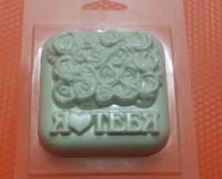 Пластиковая форма Розы для тебя 1 шт - Все для мыла ручной работы - интернет-магазин Blesk-ekb.ru, Екатеринбург